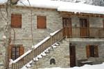 Гостевой дом Terpsichori Guesthouse