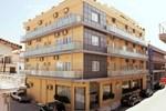 Отель Hotel Pappas