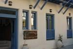 Отель Xenonas Afroditi