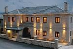 Отель Zagori Philoxenia Hotel