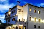 Отель Hotel Erotas