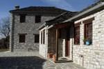 Гостевой дом Rupicapra Villas