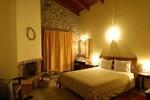 Отель Aroania Hotel