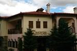 Отель Siatistino Archontariki