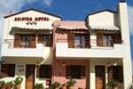 Гостевой дом Hotel Aristea