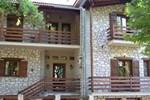 Гостевой дом 4 Epohes