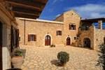 Вилла Strofilia Villas Crete