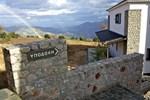 Гостевой дом Guesthouse Diochri