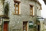 Отель Artemis House