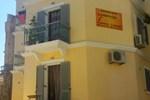 Апартаменты Yasmin