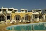 Отель Paradise Resort Hotel