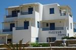Отель Melissa Rooms