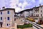 Апартаменты Zagori Suites