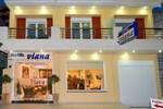 Апартаменты Hotel Viana