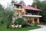 Гостевой дом Adamoma Resort Inn
