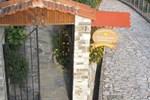 Апартаменты Villa Dryanouvaina