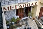 Отель Megdovas Hotel