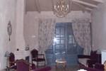 Отель Villa Siderona