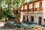 Гостевой дом Armoloi Guesthouse