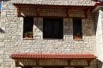 Гостевой дом Levanta