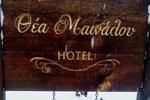 Отель Thea Mainalou