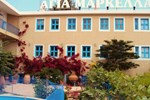 Отель Agia Markella