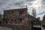 Апартаменты Chorostasi Guest House