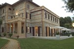 Мини-отель Villa Signori