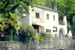 Вилла Villa Gioconda Varenna