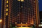 Отель Gloria Grand Hotel Nanchang