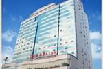 Отель Haikou Xiangtianyuan Hotspring Hotel