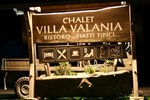 Отель Chalet Villa Valania