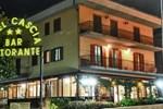 Отель Hotel Cascia Ristorante