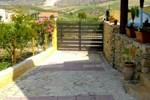 Holiday Home Villetta Laudani Castellammare Del Golfo