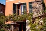 Гостевой дом AltraVista Guest House