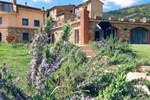 Апартаменты Apartment Primavera Vinci