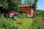 Гостевой дом Guest House Radkovtsi