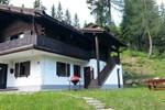 Апартаменты Fichtenblockhütte