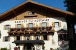 Гостевой дом Gasthof Hüttwirt