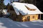 Апартаменты Alpin-Hütten auf der Turracherhöhe
