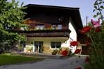 Апартаменты Ferienwohnung Zillertal - Haus Dichtl