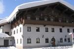 Отель Gasthaus Auwirt