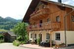 Гостевой дом Reitbauernhof Schartner