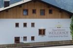 Гостевой дом Gästehaus Weilerhof