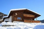 Апартаменты Holiday Home Kesselbacher Silbertal