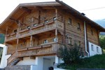 Апартаменты Holiday Home Pankraz Fugenberg