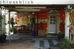 Апартаменты Gästeapartement Schlossblick