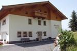Апартаменты Mosenbauer Ferienwohnung Salzburg