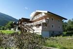 Апартаменты Apartment Lanthaler Aschau Im Zillertal