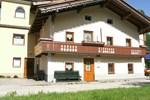 Апартаменты Apartment Ziller Hausl Kaltenbach I